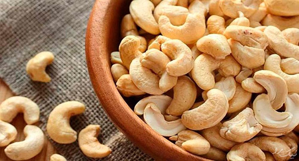 pangea-brokers-vietnamese-cashew-market-report